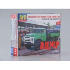 "Сборная модель Автоцистерна ""Живая Рыба"" АЦЖР (ЗИЛ-130)"