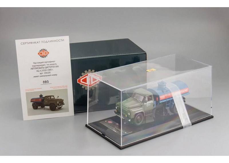 Горьковский автомобиль АЦ-4,2(53А) цистерна бензовоз, 1980 г.